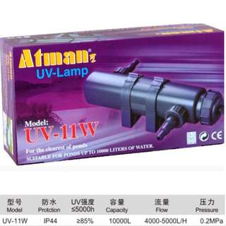 Atman Uv Light 11w