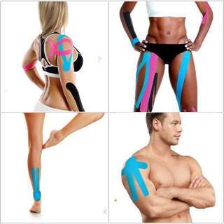 Kinesiology Tape [CHEAPEST IN TOWN!!]