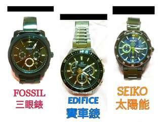 三錶齊售 fossil Seiko EDIFICE