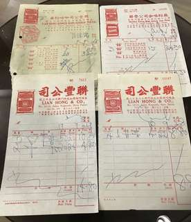Vintage Receipts