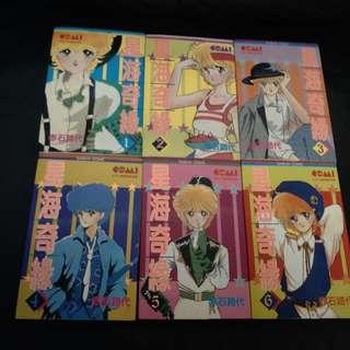 星海奇缘 Naisho no Half Moon 1-6 Comic [漫画] by 赤石路代 [Daran][Complete] for $5!