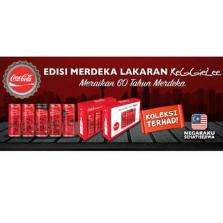 Coca-Cola Edisi Merdeka Lakaran Reggie Lee Box Set