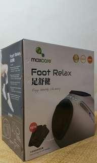 Foot Relax 足舒健