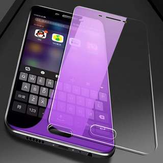 Huawei P20 Pro Purple Light Tempered Glass Screen Protector