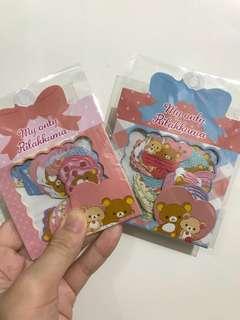 鬆弛熊 手帳 貼紙 Rilakkuma stickers