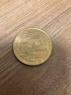 Old Coin 25 years