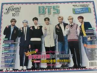 BTS封面雜誌附應援手幅送贈品