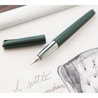 Lamy Studio Limited Edition Green