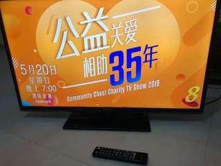 "Skyworth 40"" LED Full HD TV"