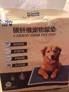 Petbest carbon fiber pet pad