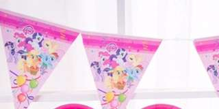 My little pony party flag