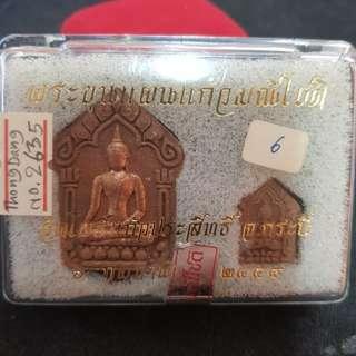 khunpaen kiaw manee chot Wat Phokiew prasit