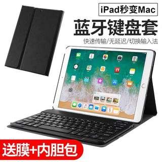 iPad 9.7 Bluetooth keyboard & 龬化膜