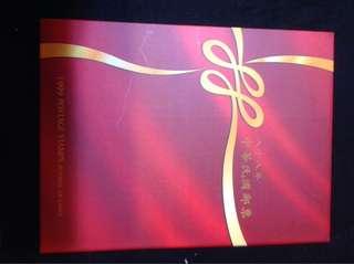 🚚 中華民國郵票88年發行