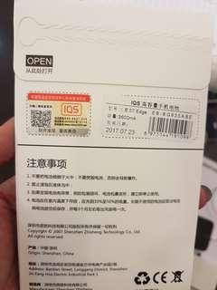 Samsung s7 edge battery