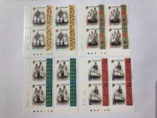 Singapore 1992 Costumes of Old singapore in blk of 4 mnh