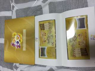 50 years Brunei - sg commemorative notes