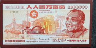 Commemorative Note