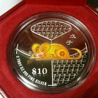 2008 Year of Rat Silver Coin