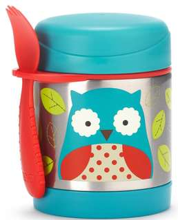 Skiphop Insulated Food Jar