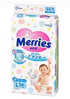 Merries tape L