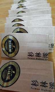台灣杉林溪高山烏龍茶 TAIWAN  OOLONG TEA