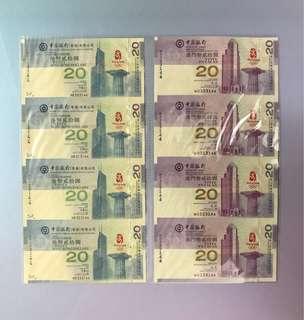(八面生輝 HK/MO30-333144) 2008年 第29屆奧林匹克運動會 北京奧運會 紀念鈔 - 香港奧運 紀念鈔 (本店提供三天品質退貨保證)