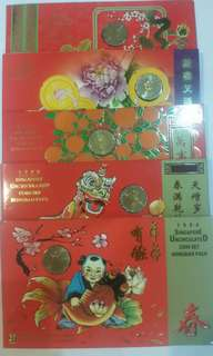 1994 to 1998 Spore Hongbao Pack Coin Set