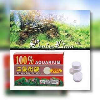 CO2 Tablets for Aquatic Plants in Aquarium