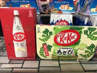 日本🇯🇵清酒 Sake kitkat (含酒精成份) & wasabi kitkat