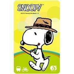 史努比 一卡通 SNOOPY遊樂趣 一卡通 史奴比一卡通