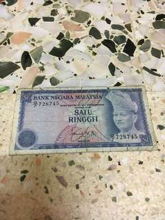 RM 1 old notes