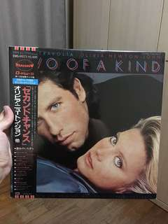 Two of a Kind - John Travolta / Olivia Newton John