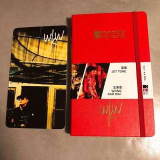 Moleskine x Director Wong Kar Wai HKIFF 2016 notebook
