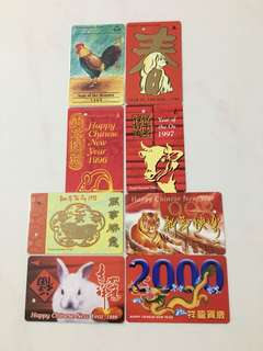 SMRT Card - Lunar New Years from 1993 to 2000
