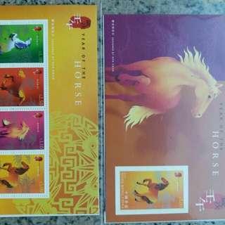 馬年紀念郵票