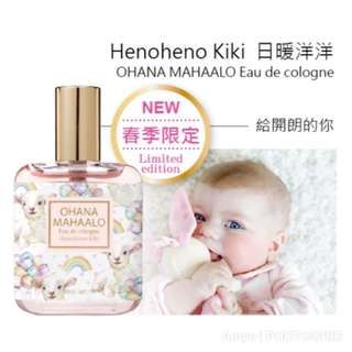 🚚 Ohana Mahaalo 日暖洋洋 輕香水 30ml