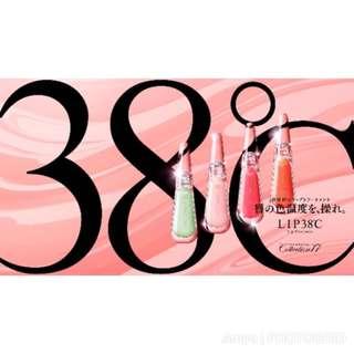 🚚 Lip38度C 校色護唇蜜(-2/+1/+3/+5)