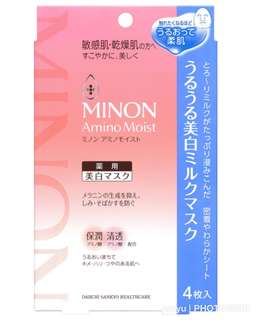 🚚 MINON Amino Moist 美白款面膜(藍)