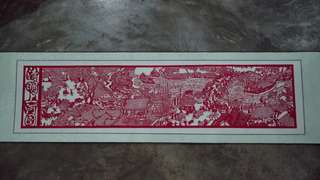 Chinese paper cutting (scroll)