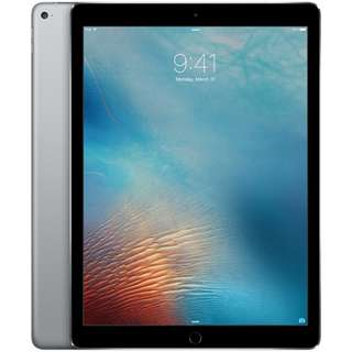 Apple iPad Pro 12.9 - 256GB Cellular Gen 2