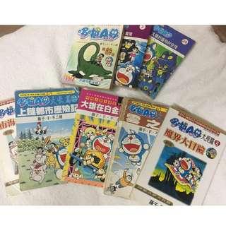 Doraemon (小叮当 长篇)