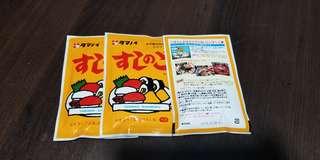 壽司醋粉3包
