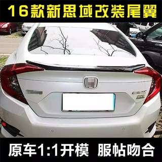 Honda Civic FC 2016 Spoiler Lips (Black)