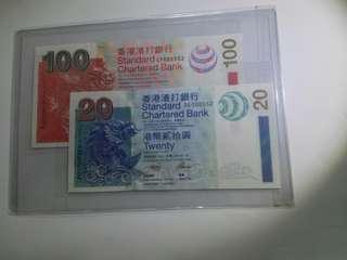 渣打銀行 03年 全新頂級unc$100 $20 百位號 (趣味 難得 保值 收藏 靚號碼 number) 抵玩