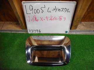 Daihatsu move chrome bonet scoop