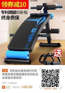 (淘寶$15優惠卷)仰臥起坐健身器材仰臥板健身器收腹器腹肌板仰臥起坐板啞鈴凳家用
