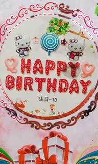 Hello Kitty Happy Birthday Balloon