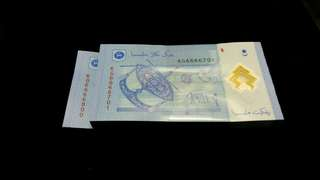 RM1 KG6666701~800