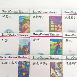 [9 for $6] Chinese Readers